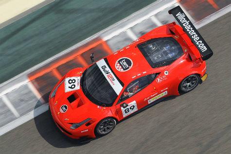 Mezard in action on the Villorba Corse Ferrari 458 at Abu Dhabi