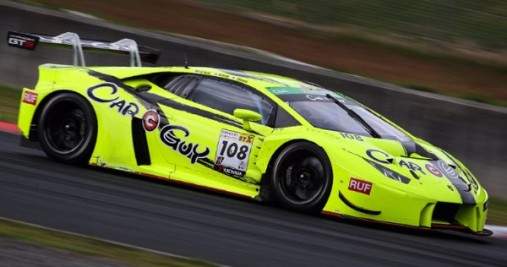 FUJI WINNERS CARGUY RACING CONFIRM BLANCPAIN GT SERIES ASIA
